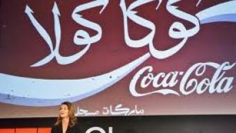 Melinda and Coke